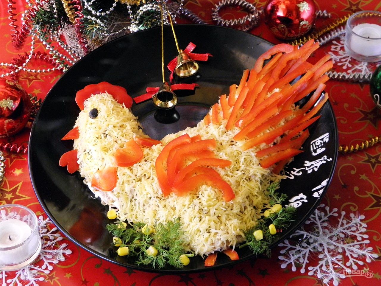 Рецепт салата золотой петушок